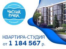 Ооо петрострой строительная компания отзывы песок карьерный строительный белый Ижевск